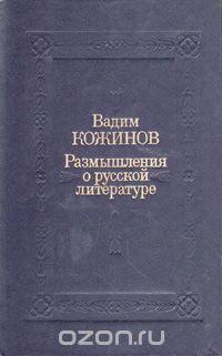 http://s9.uploads.ru/DVmdQ.jpg