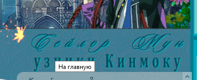 http://s9.uploads.ru/DZlKd.jpg