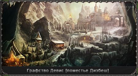 http://s9.uploads.ru/DamSv.png