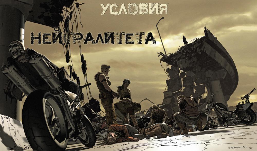 http://s9.uploads.ru/Db2Vy.jpg