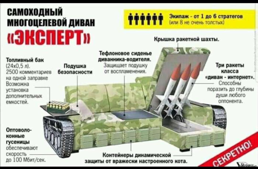 http://s9.uploads.ru/DkTM6.jpg