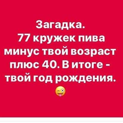 http://s9.uploads.ru/Dr4XO.jpg