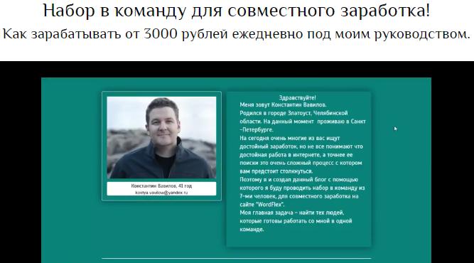 http://s9.uploads.ru/DwFnP.png