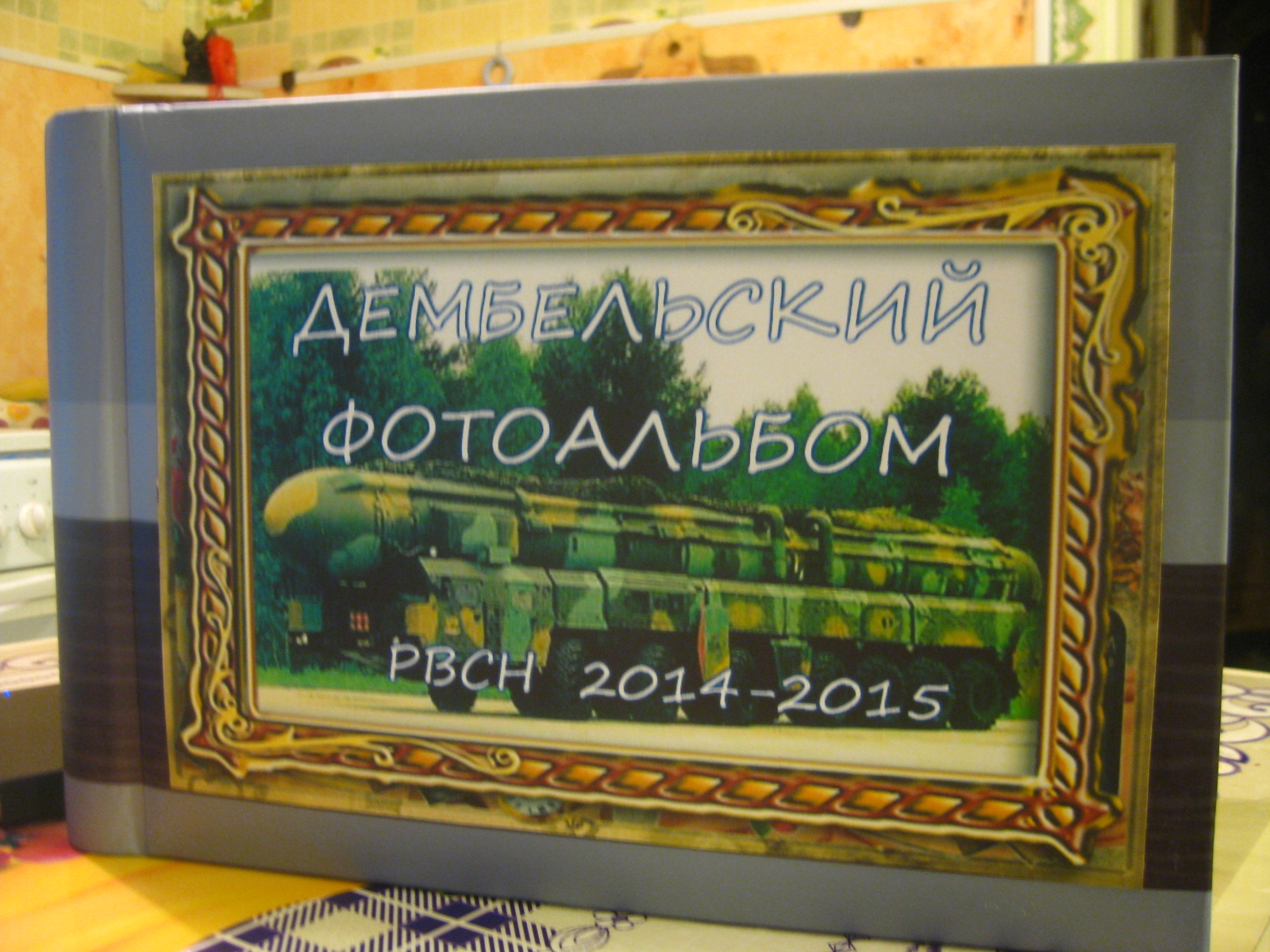 http://s9.uploads.ru/Dz9hs.jpg