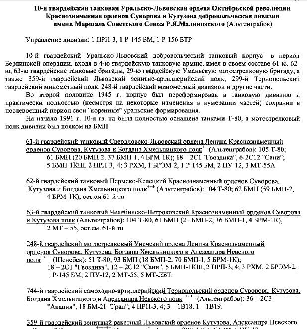 http://s9.uploads.ru/Dzsgt.jpg