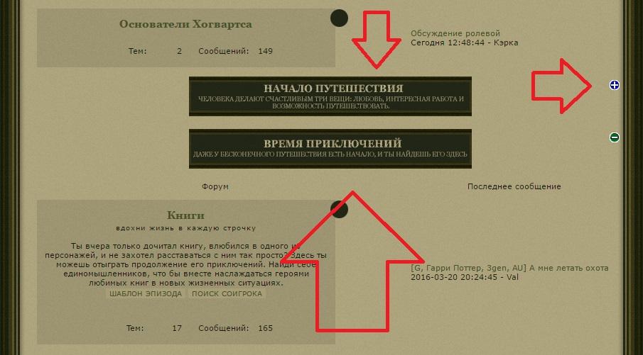 http://s9.uploads.ru/E0Qh9.jpg