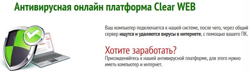 http://s9.uploads.ru/E34Yj.png