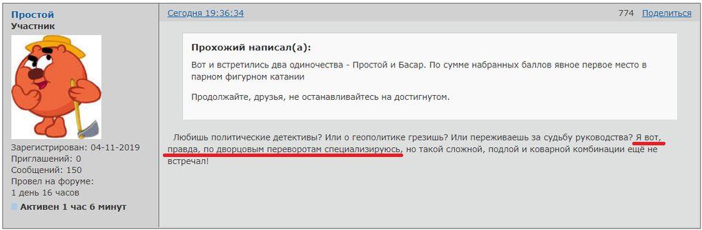 http://s9.uploads.ru/E4RpT.jpg