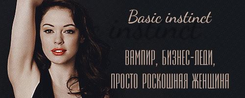 http://s9.uploads.ru/E7KDb.jpg