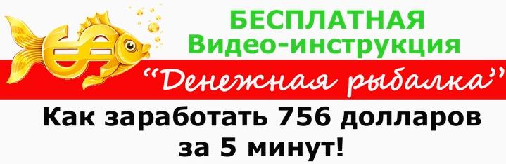 http://s9.uploads.ru/EOg5C.jpg