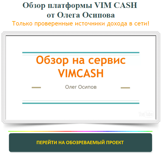 http://s9.uploads.ru/EQ5dv.png