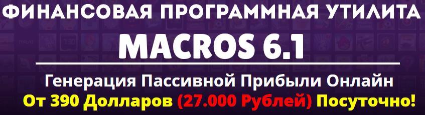 http://s9.uploads.ru/Eb9Te.jpg