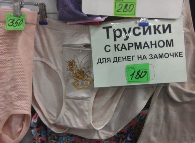 http://s9.uploads.ru/Em3wj.jpg