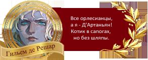 http://s9.uploads.ru/Etla6.png