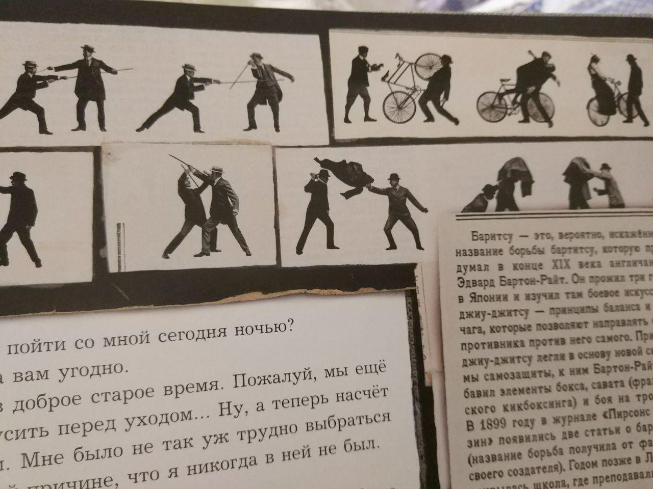 http://s9.uploads.ru/EwW59.jpg