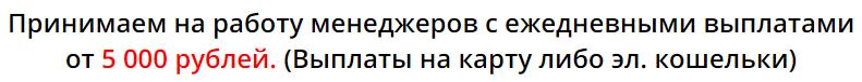 http://s9.uploads.ru/Eyskv.png