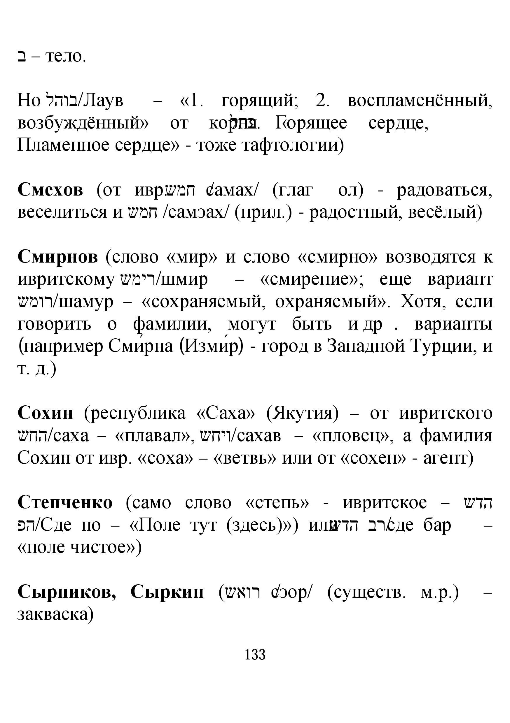 http://s9.uploads.ru/F9oAu.jpg