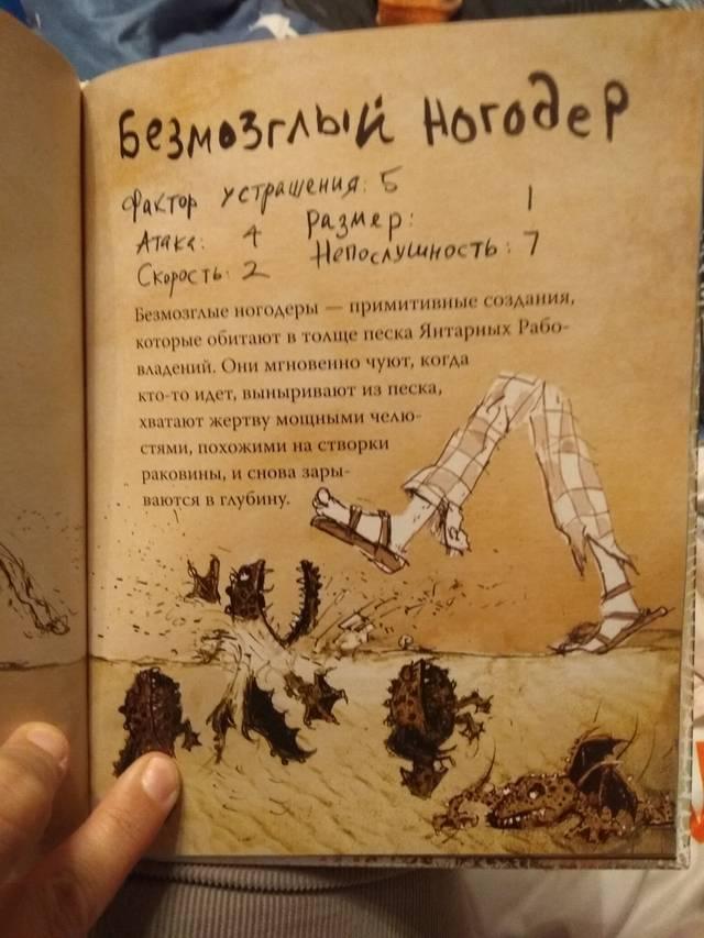 http://s9.uploads.ru/FGB8o.jpg