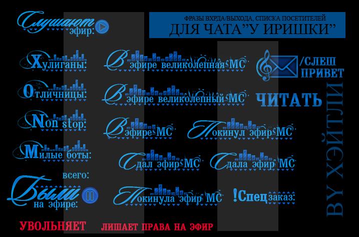 http://s9.uploads.ru/FLIyd.png