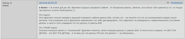 http://s9.uploads.ru/FNO6a.png