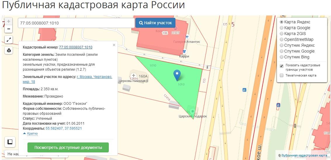 http://s9.uploads.ru/FQLlr.jpg