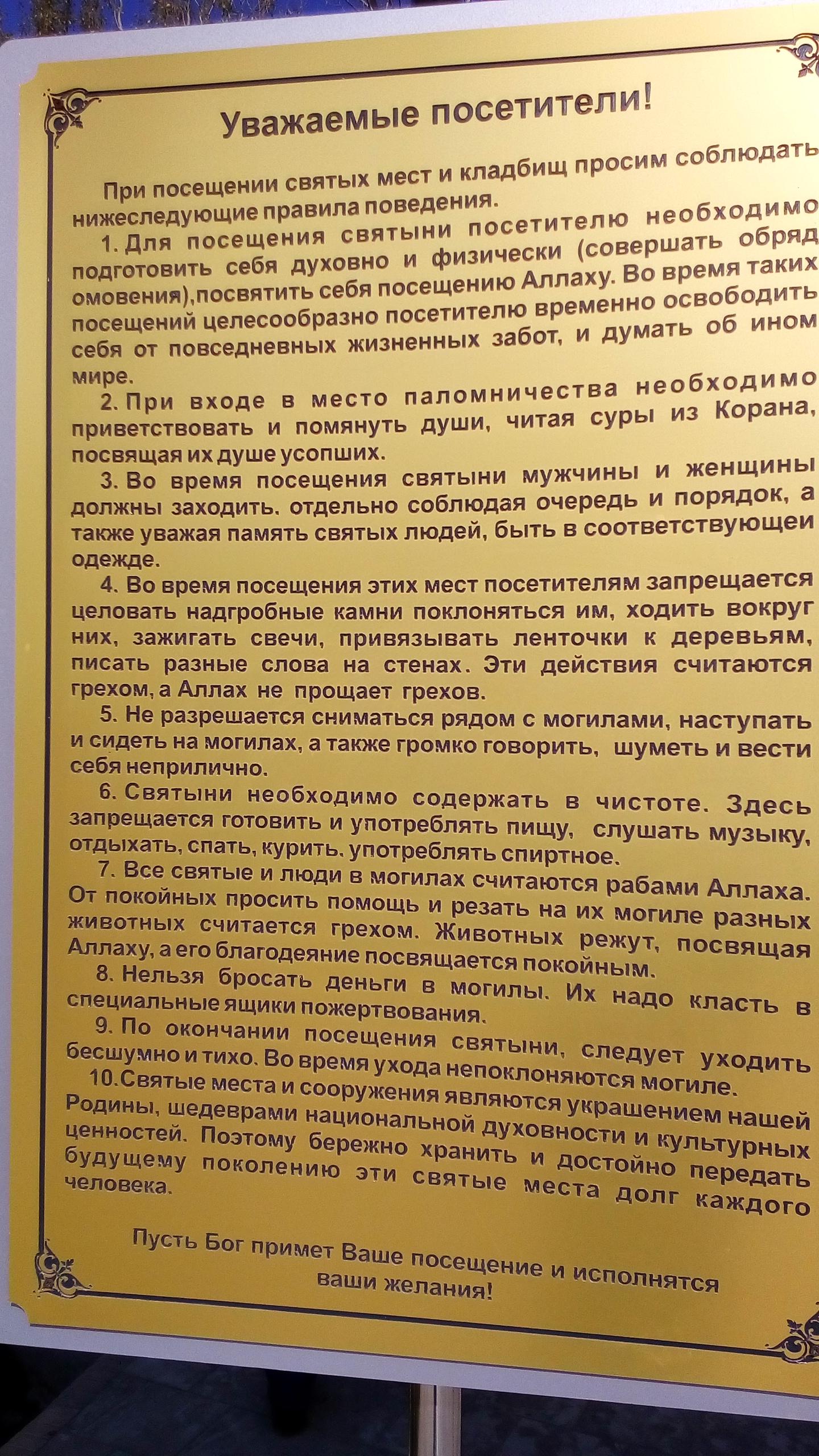 http://s9.uploads.ru/FUSm2.jpg