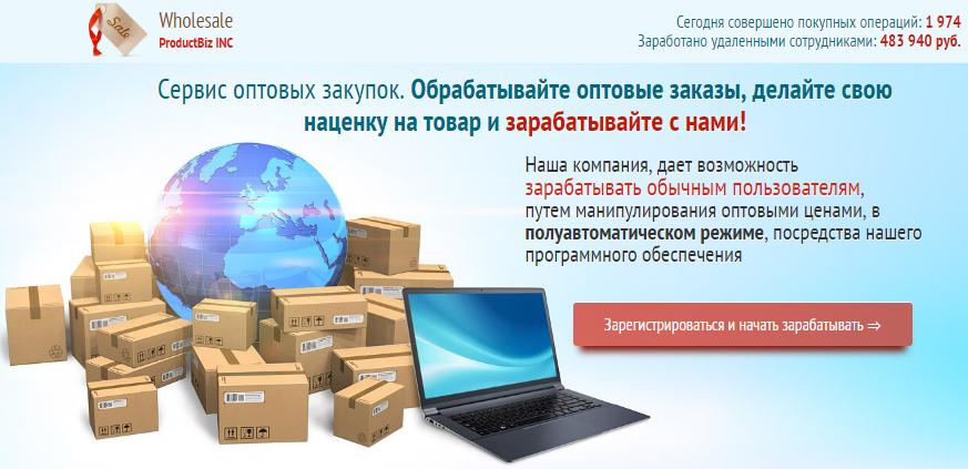 http://s9.uploads.ru/FcZjp.png