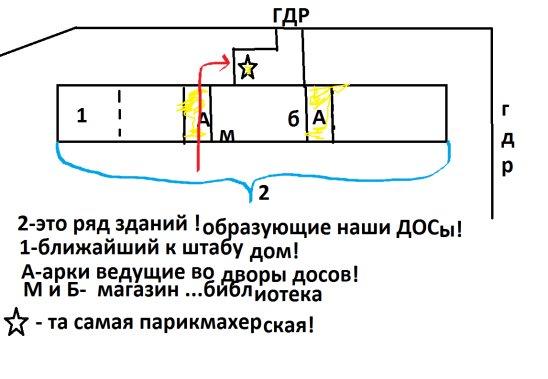 http://s9.uploads.ru/FdCP5.jpg