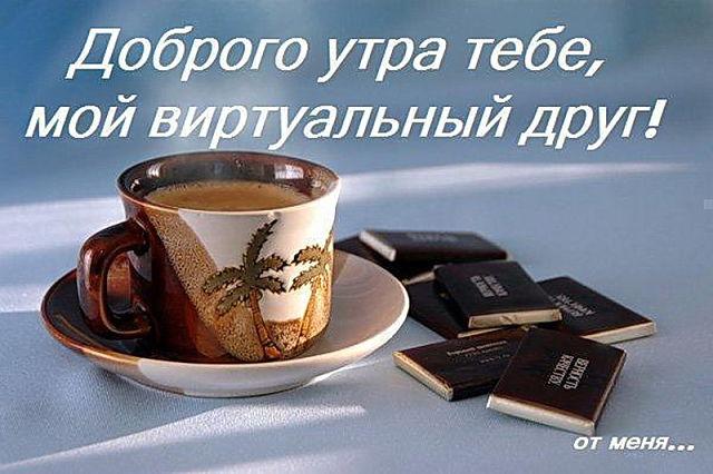 http://s9.uploads.ru/FecJI.jpg