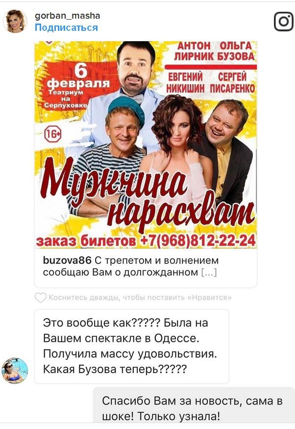 http://s9.uploads.ru/FlDub.jpg