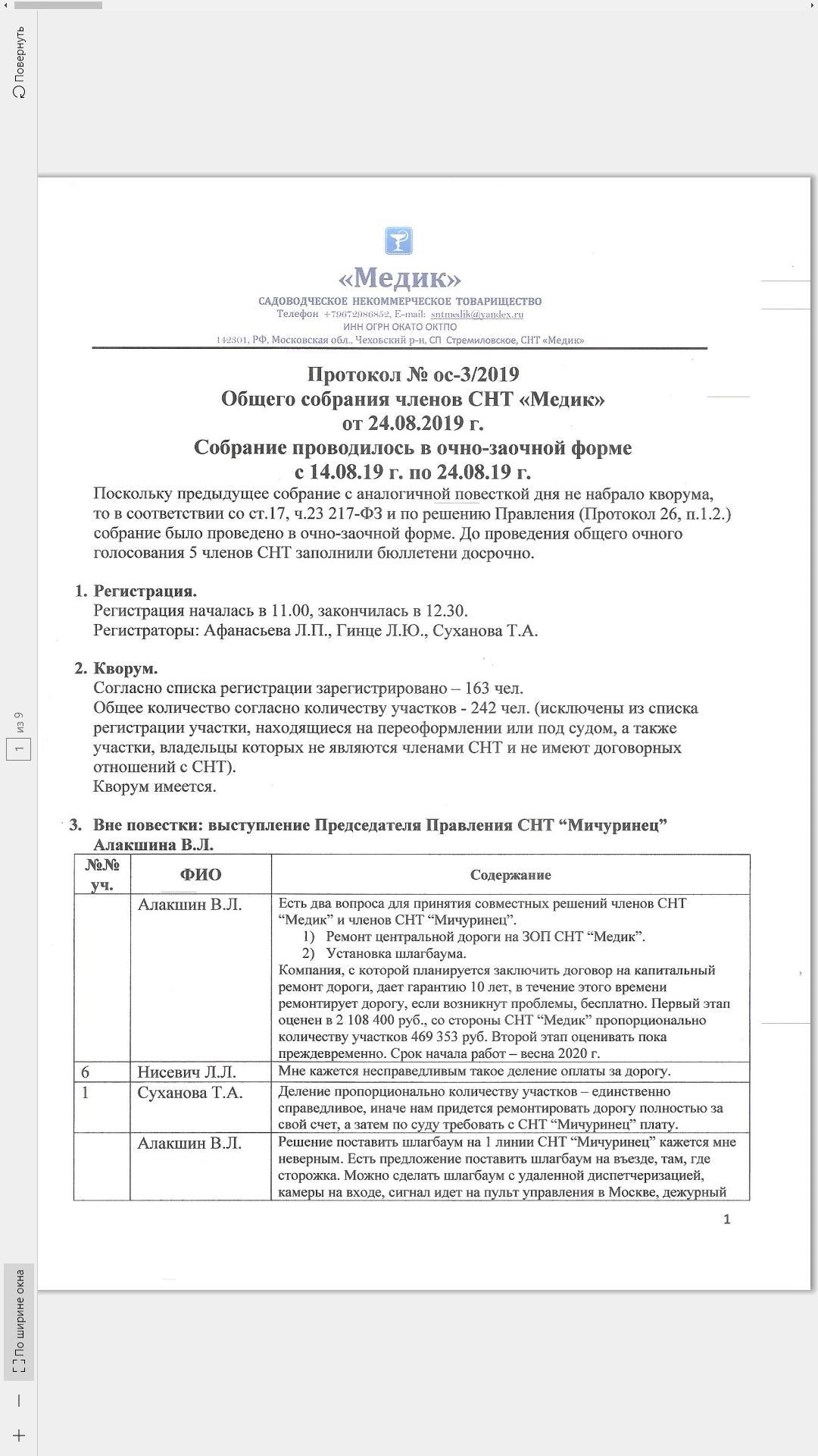 http://s9.uploads.ru/FxT2q.jpg