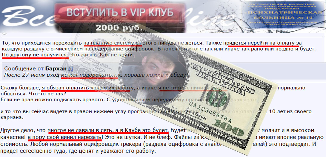 http://s9.uploads.ru/FxpM6.jpg
