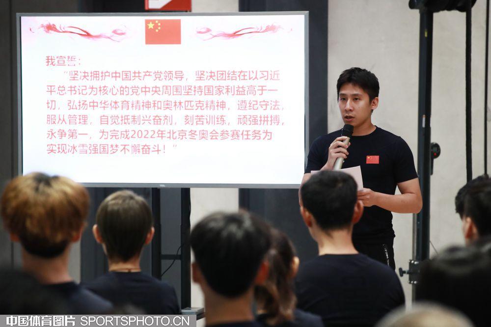 Китай: единым форматом - Страница 42 G1mWK