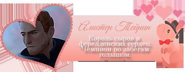 http://s9.uploads.ru/G6Hzg.png