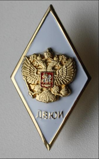 http://s9.uploads.ru/GA3Pp.png