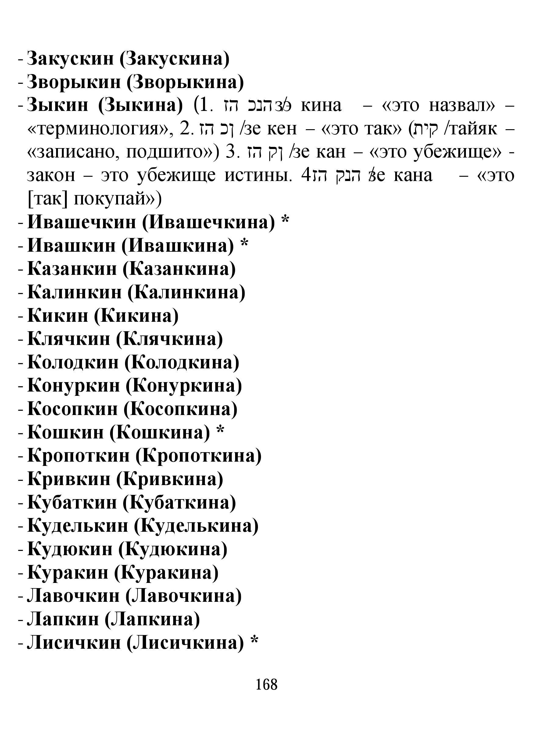 http://s9.uploads.ru/GQdm9.jpg