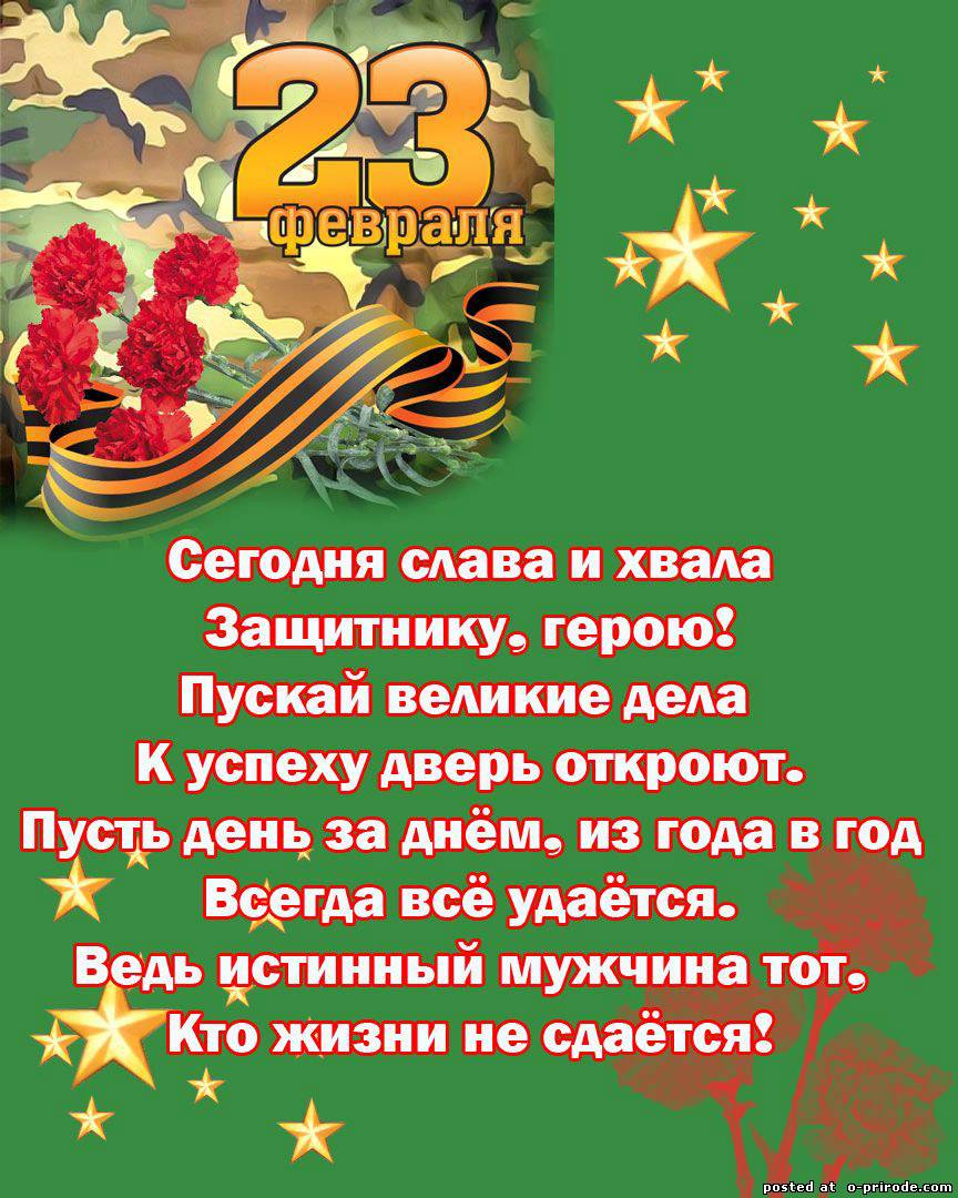 http://s9.uploads.ru/GXmcs.jpg