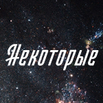 http://s9.uploads.ru/Ge8XZ.jpg