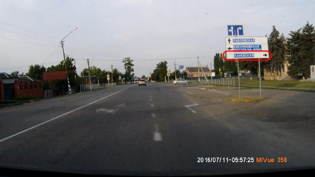 http://s9.uploads.ru/Gjo4a.jpg