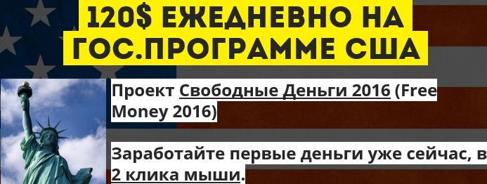 http://s9.uploads.ru/GmNab.jpg