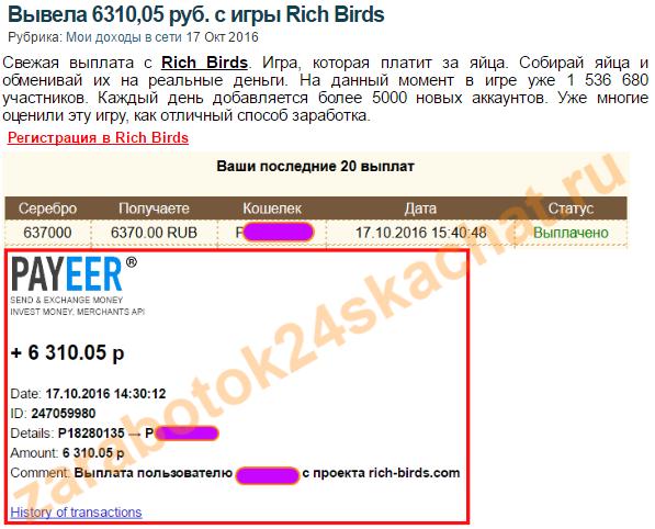 http://s9.uploads.ru/GnELz.png