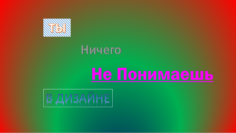 http://s9.uploads.ru/GoXs5.png