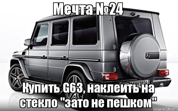 http://s9.uploads.ru/GsrwY.jpg