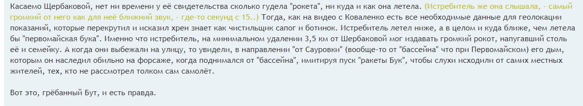 http://s9.uploads.ru/GwM4z.png