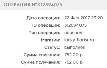 http://s9.uploads.ru/H06Ap.png