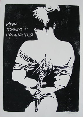 http://s9.uploads.ru/H1Olh.jpg