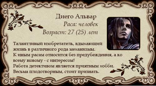 http://s9.uploads.ru/H2D4I.png