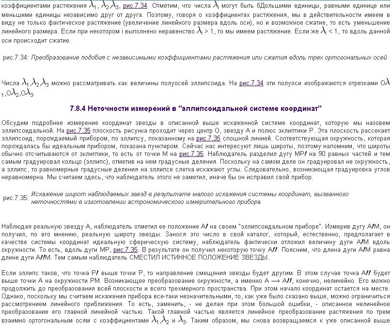 http://s9.uploads.ru/H2doZ.jpg