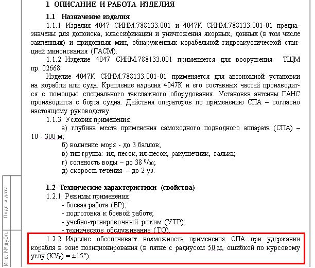 http://s9.uploads.ru/H4ZoQ.png