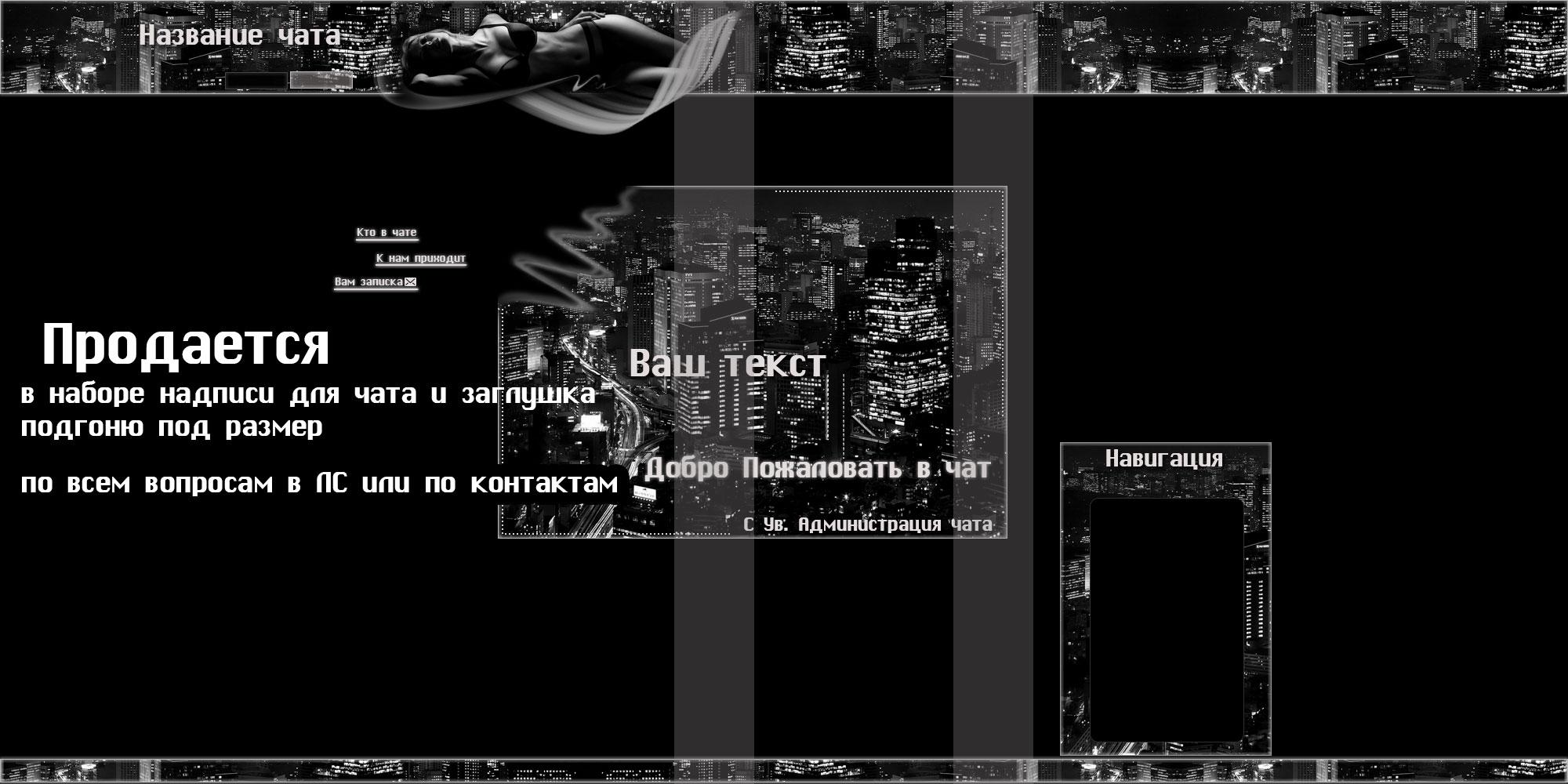 http://s9.uploads.ru/H7nQW.jpg
